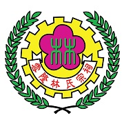 LIM CLANSMEN ASSOCIATION logo